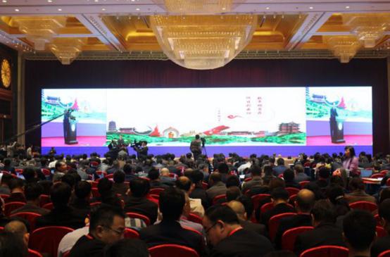 首届世界赣商大会投资与产业发展论坛在南昌隆重举行