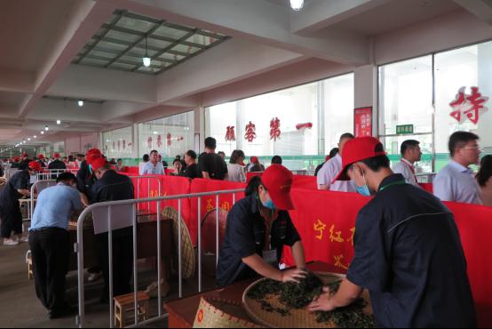 首届宁红论茶会暨宁红集团第18届亚运会签约仪式在修水开幕